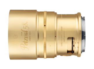 Lomography 58mm f1.9 Petzval Art Lens Brass - Canon Fit