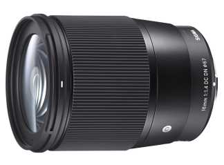 Sigma 16mm f1.4 DC DN Contemporary - Micro 4/3 Fit