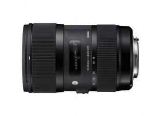 Sigma 18-35mm F1.8 DC HSM Art - Canon Fit
