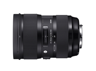 Sigma 24-35mm f/2 DG HSM Art - Nikon Fit