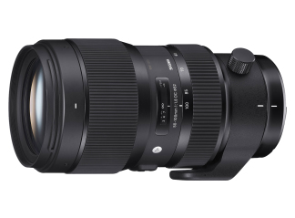 Sigma 50-100mm f1.8 DC HSM Art - Nikon Fit