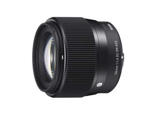 Sigma 56mm f1.4 AF DC DN Contemporary - Sony Fit