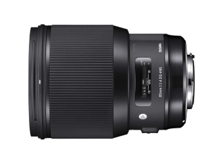 Sigma 85mm f1.4 Art DG HSM - Canon Fit